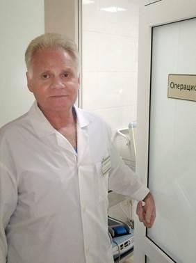 клиника профессиональной эпиляции